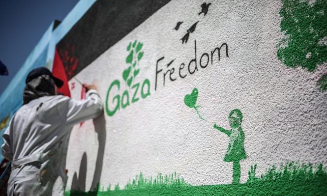 إحياءً للتراث الفلسطيني... جداريات في شوارع غزة