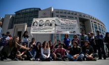 إسطنبول: مقاضاة أربعة أكاديميين وصحافيين