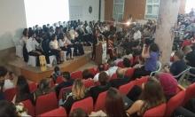 الناصرة: مدرسة التمريض تخرج فوجها الـ 17