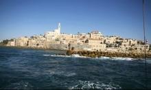 يافا: مصرع مسن انقلب به القارب في البحر