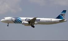 طائرات حربية إسرائيلية تعترض طائرة مدنية مصرية