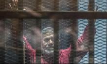 """تأجيل الحكم على مرسي في قضية """"التخابر مع قطر"""""""