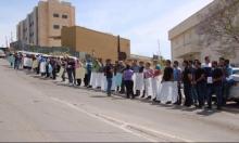 أم الفحم: وقفة احتجاجية ضد العنف وانتشار السلاح