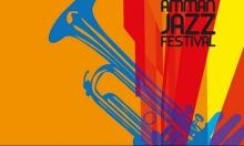 """انطلاق مهرجان """"عمان جاز"""" في نسخته الخامسة"""
