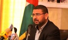 حماس ترفض المبادرة الفرنسية