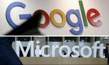"""هدنة قضائية بين """"جوجل"""" و""""مايكروسوفت"""""""