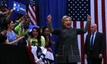 """الانتخابات الأميركية: كلينتون تفتش عن """"نائب للرئيسة"""""""