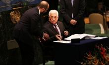 عباس: الاحتلال يعكر المناخ والاستيطان يدمر الطبيعة