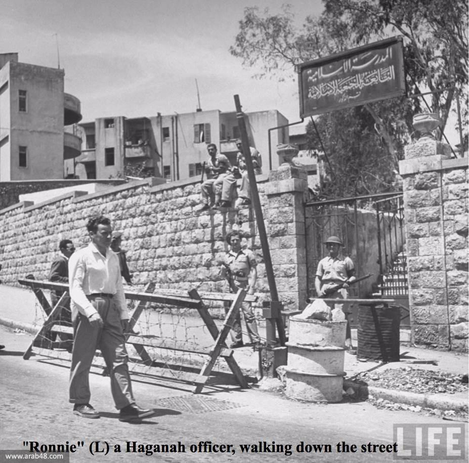 صور: حيفا... نيسان 1948