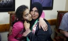 """ديما الواوي لـ""""عرب 48"""": تعرضت لعنف كلامي خلال التحقيق"""