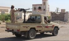 اليمن: المقاومة الشعبية تحرر مناطق من القاعدة