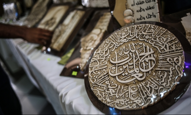 """افتتاح معرض لـ""""الصناعات الوطنية"""" في غزة"""