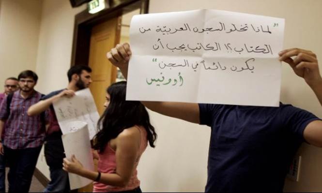 طلاب الجامعة الأميركيّة يتظاهرون ضد أدونيس
