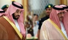 """السعودية تتبنى """"خطة التحول الوطني 2030"""""""