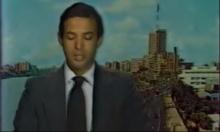 شاهد: مبارك يلتقي بيغين وشارون في القاهرة