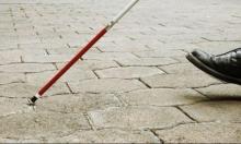 """أريحا: طالبتان تبتكران """"عصا ذكية"""" لمساعدة المكفوفين"""