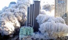 هل يكشف أوباما علاقة محتملة للسعودية بهجمات 11 سبتمبر؟