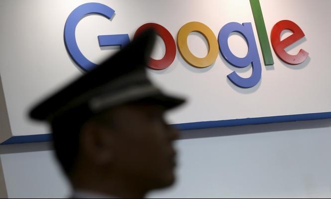 """""""جوجل"""" أيضا تراقبك؛ كيف تحظى بالخصوصية؟"""