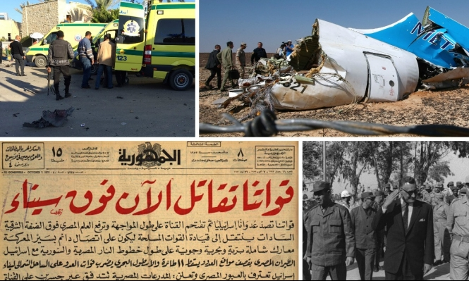 34 عاما على التحرير: استعراض شامل لتاريخ سيناء