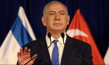 مسؤولون بالخارجية الإسرائيلية: لسنا ختما مطاطيا لتعيينات نتنياهو