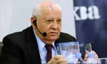 غورباتشوف يحمل نفسه مسؤولية انهيار الاتحاد السوفييتي