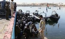 فرنسا تعرض مساعدة ليبيا في تأمين بحرها