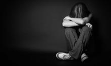 دراسة: المكملات الغذائية تعدّل مزاج مرضى الاكتئاب