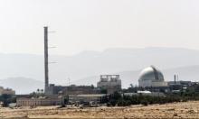 خبير نووي لا يستبعد تسرب إشعاعات من مفاعل ديمونا