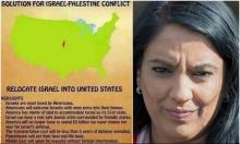 """""""نقل إسرائيل إلى الولايات المتحدة لحل الصراع"""""""