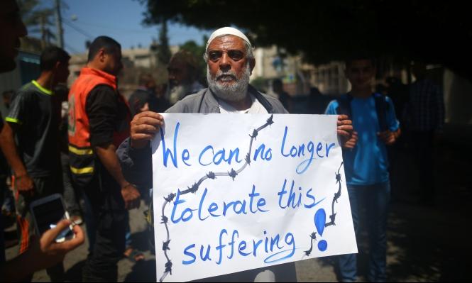 غزة: أكثر من 75 ألف مدني لا يزالون نازحين