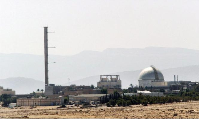 المفاعل في ديمونا: اختبارات جديدة تكشف خللا في مركزه