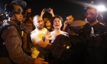 زعبي تطالب السلطات المحلية بوقف التعامل مع الشرطة