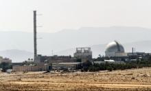 النووي الإسرائيلي: بين التعتيم والمفاعل القديم