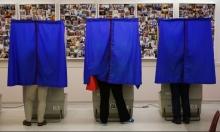 نصف الأميركيين يعتبرون نظام الترشيح بانتخابات الرئاسة مزورا