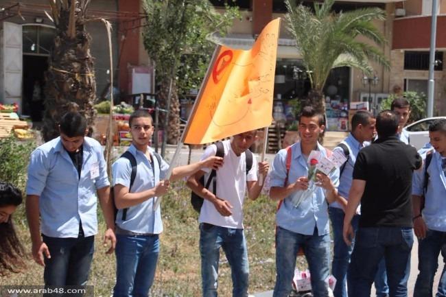 أم الفحم: الشرطة تمنع مسيرة طلابية من التوجه لبيتي الضحيتين