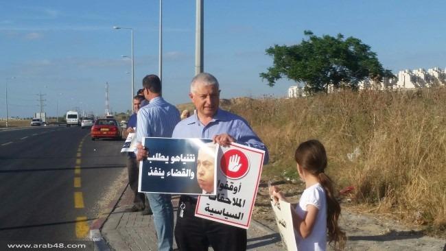 أم الفحم والطيرة: وقفات احتجاجيّة دعمًا للشيخ رائد صلاح
