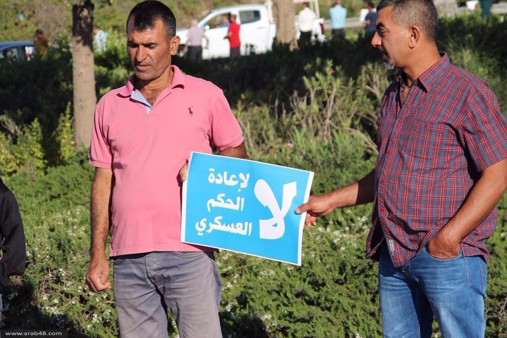 المشهد والرينة: العشرات في المظاهرة التضامنية مع الشيخ صلاح