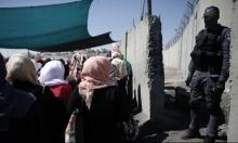 إسرائيل تتراجع عن إغلاق الضفة وغزة عشية آخر الفصح