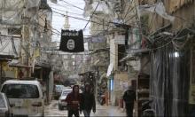 الحدود السورية: الجيش اللبناني يقتل قياديًا بداعش