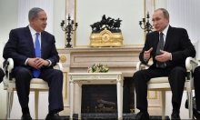 """""""العلاقات الروسية الإسرائيلية بأفضل حال لها"""""""