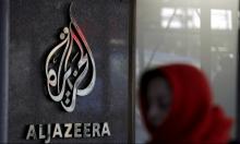 """العراق تغلق """"الجزيرة"""" بذريعة مخالفة الضوابط الحكومية"""
