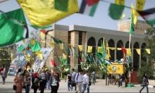 انتخابات بير زيت: انعكاس لتوجهات الرأي العام؟