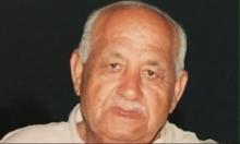 حيفا: وفاة والد عضو البلدية جمال خميس