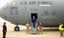 بايدن يبدأ زيارة غير معلنة لبغداد