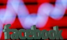 أرباح فيسبوك ترتفع وغوغل وآبل تنخفض... لماذا؟