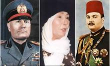 28 نيسان: إعدام بينيتو موسوليني