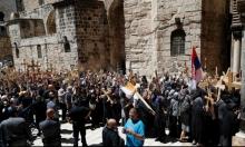 القدس: الاحتلال ينغص على المسيحيين المحتفلين بالفصح