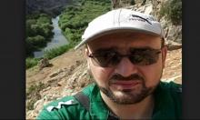 سورية: سكان حلب يبكون مقتل الطبيب محمد معاذ
