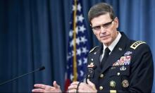 أميركا: قصف المستشفى بأفغانستان ليس جريمة حرب
