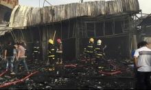 العراق: مقتل 19 شخصا في تفجير انتحاري نفذه داعش